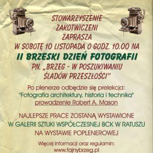 II Brzeski Dzień Fotografii