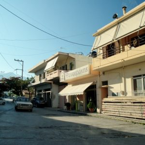 Gdzieś na południu Krety