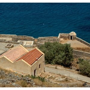 Spinalonga (29)